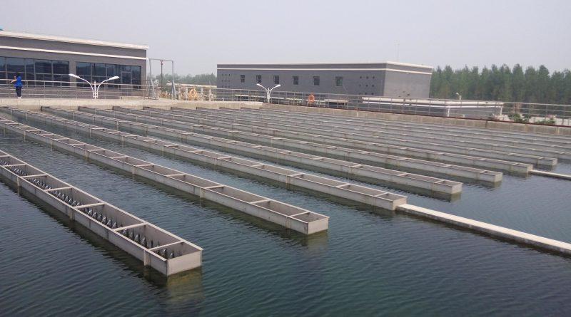 Global Wastewater Treatment Equipment Market